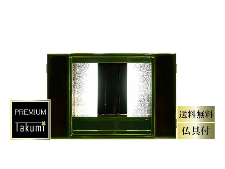 ta-cm-702