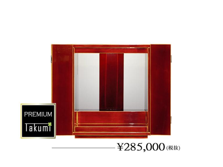 ta-cm-500-01