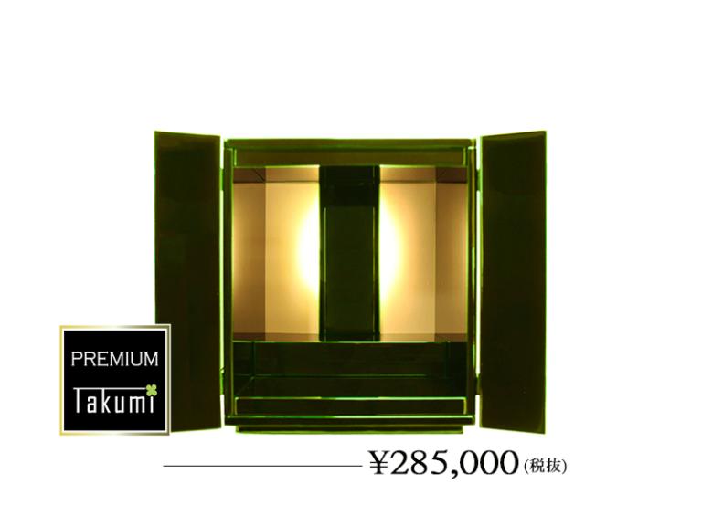 ta-cm-5020