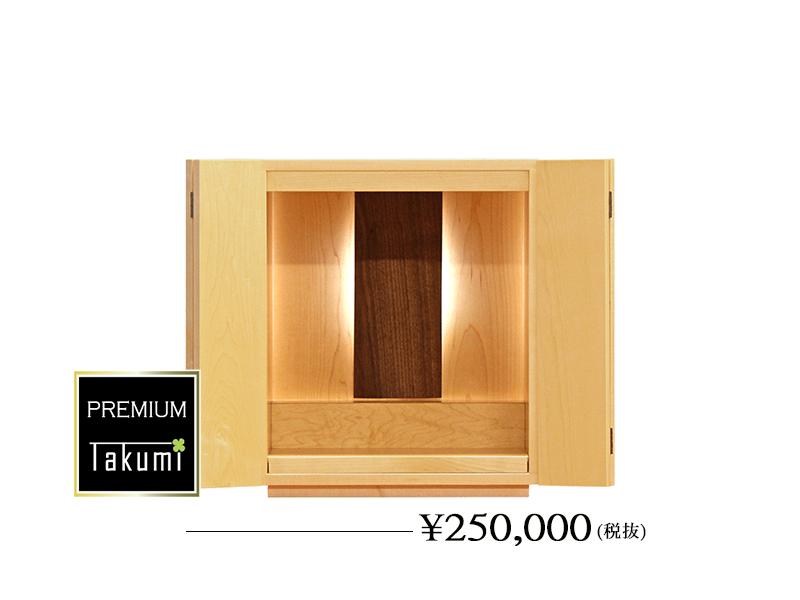 ta-cm-5060