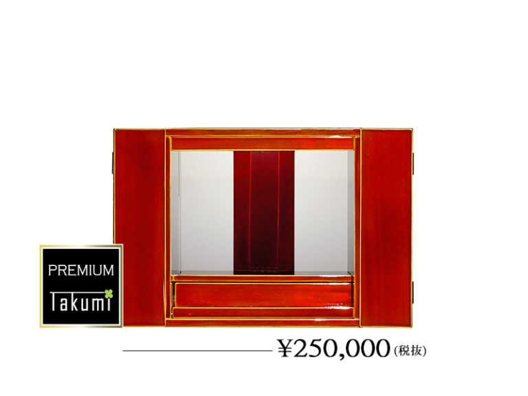 ta-cm-7000