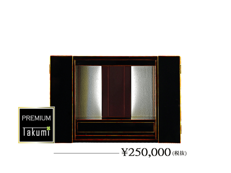 ta-cm-7010