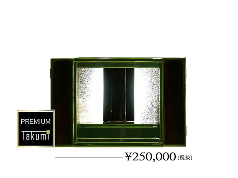 ta-cm-7020