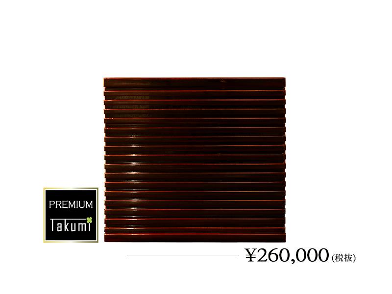 ta-d-9000