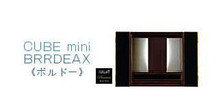 CUBE mini BRRDEAXリンク画像