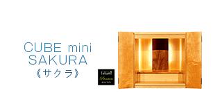 CUBE mini SAKURAリンク画像
