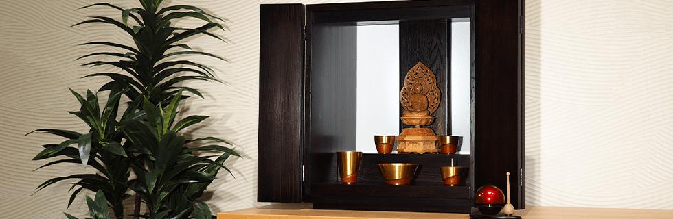 仏壇,コンパクト、モダン、ダーク