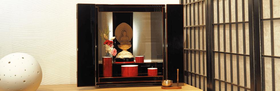 仏壇、コンパクト、モダン、ボルドー
