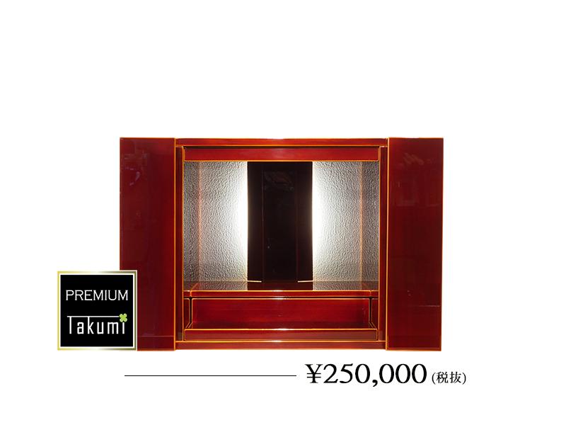 tacm-7000