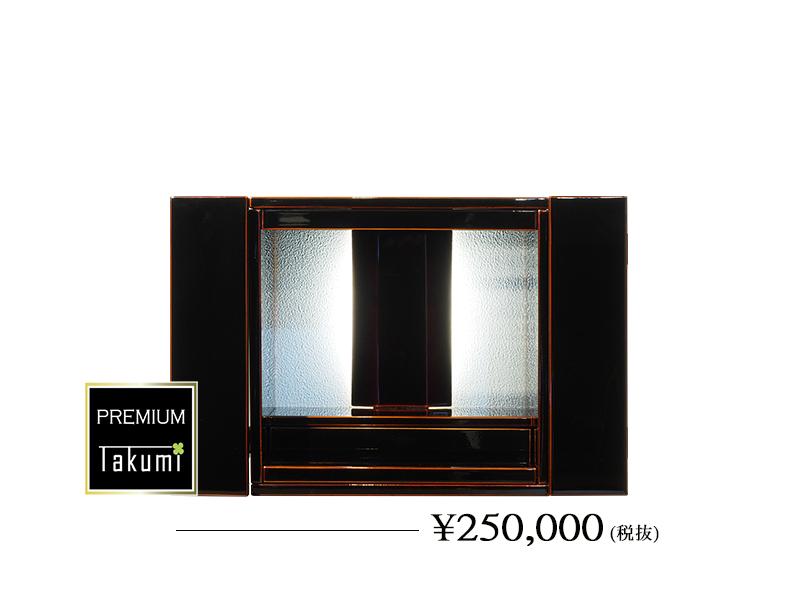 tacm-7010