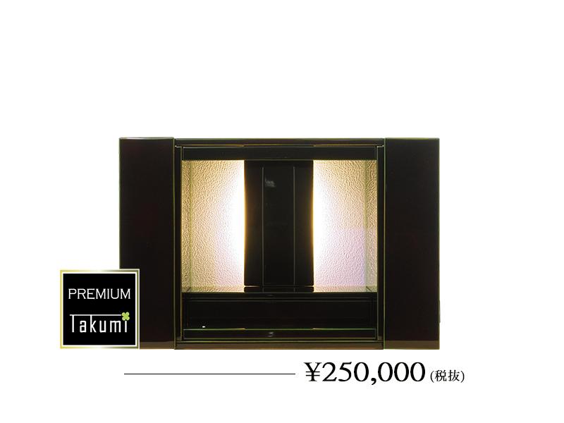 tacm-7020