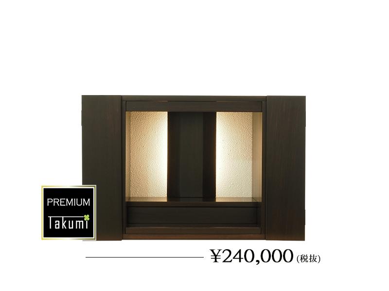tacm-7032