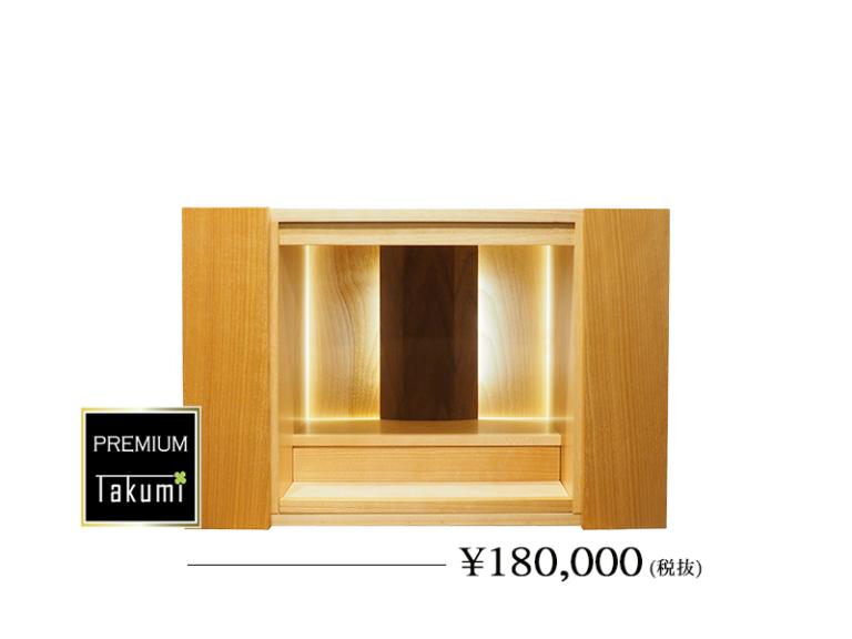 tacm-7040