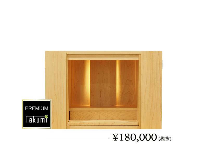 tacm-7050